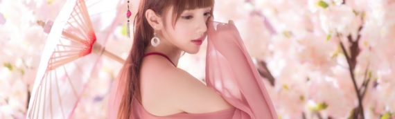 Música para el Alma – Desde el corazón de china